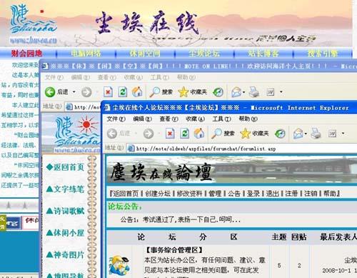 网页设计和网站制作基础 - 自我复制 - liyueya的博客